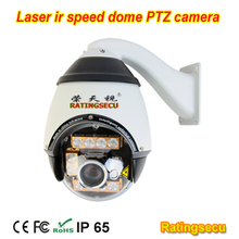 200m Long distance ir laser night vision camera