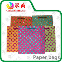 China custom newest various size Christmas paper gift packaging bag