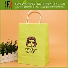 Best Price High End Paper Shopping Bags With Handles