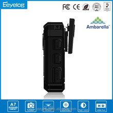 Excellent hot selling products police camera ambarella police camera