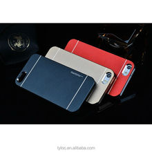 China factory cheap beautiful fashion protective motomo phone case for iPhone5 5s