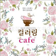 Wholesale secret garden series fashion cafe coloring books for adult
