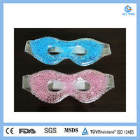cheap gel long-lasting soft ice facial eye mask