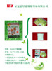 CE approved gold detox foot patch 2015 hot sale