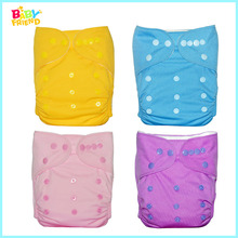 Washable Babyfriend Baby Cloth Diapers Insert