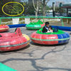 New product cheap price indoor inflatable bumper car tyre,bumper car floor