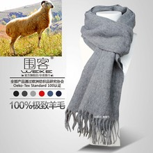 High quality own factory real material solid color winter wool scarf