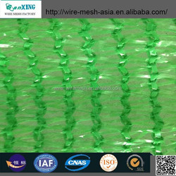 HDPE Garden Green Sun Shade Net / Netting / Cloth for Greenhouse / vegetable nursery / Carport / Swimming pool