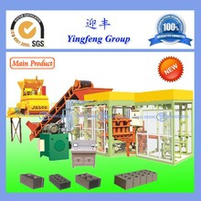 Supply India QT4-15 cement brick making machine products you can import from China