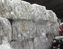 LDPE 99-1 Waste Plastic