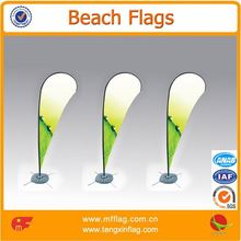 Promotional feather flag and swooper flag with aluminum flagpole