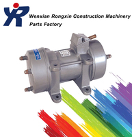 small electric vibrating motor, electric external concrete vibrator for sale