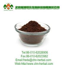 Natural Black Cocoa Powder