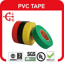 19mm*20m electrical cables insulating pvc tape