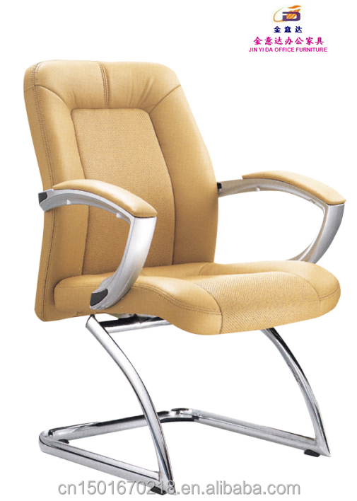 Modern Yellow High Back Leather Office Chair Without Wheels Buy Leather Off