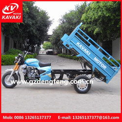 KAVAKI Factory KV150ZH-B Cargo Tricycle Bike/China Three Wheel Motorcycle/Delivery Tricycle