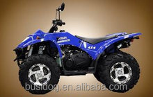 Kids 4x4 Electric ATV for sale with EPA