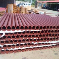 Hot Product St52 Dn125 Concrete Boom Pump Pipe CZIC GROUP-PUMP PARTS