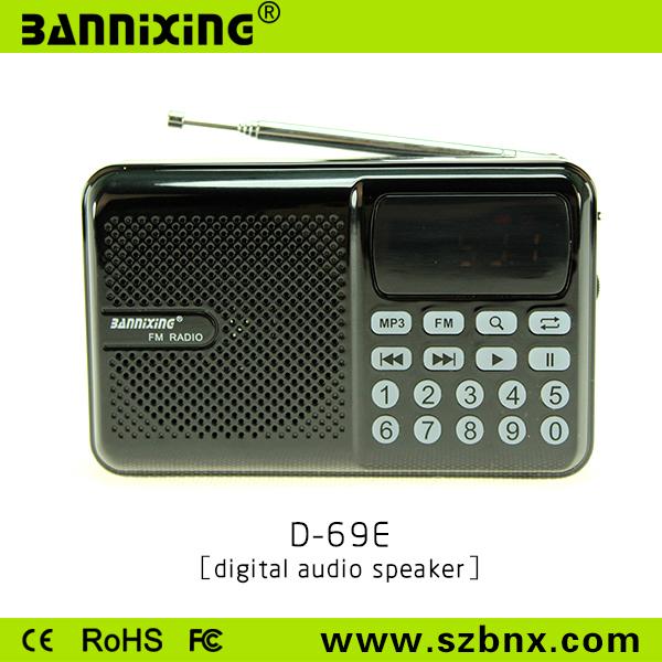 Hot New product 2015 D-69E mini FM radio speaker
