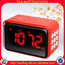 FM Digital Alarm Clock Wholesaler