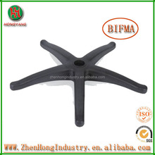 bw office chair spare parts plastic legs nylon 5-star chair base