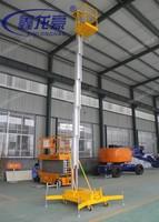 SJYL0.1-6 hydraulic single post Aluminium man lift
