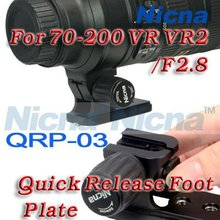 NEW!wholesale Nicna QRP-03 Quick Release Foot/Plate For Nikon 70-200 VR VRII / F2.8 Lens/Tripod