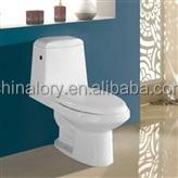 Henan Lory advantage supplies s-trap siphonic one-piece toilet