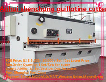 hydraulic sheet metal shearing machine QC12Y/metal cutting shears for sale with a high quality