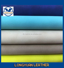 fashion design lamb skin synthetic leather fabric for bag/shoes/furniture