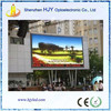 high definition P8 China video led dot matrix outdoor display