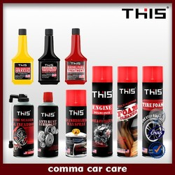 oem car accessory,car care product