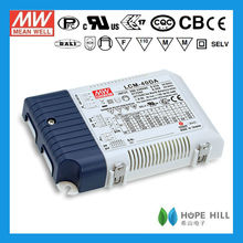 Original Meanwell LCM-40DA 700mA DALI LED Driver