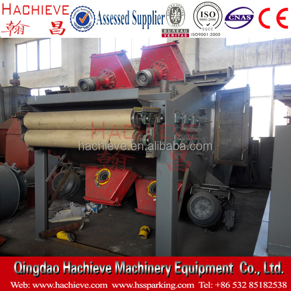 Strip steel  shot blasting machine (5).jpg