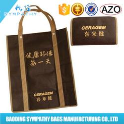 silk printing ECO non woven bag