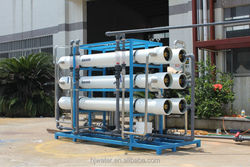 Hongjun surface water RO filtration system for chemical industry HJ-RH26