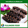 Box Packaging Chinese Organic Feature Sea Cucumber