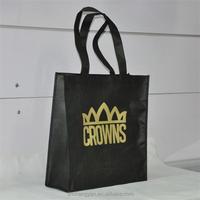 printable reusable shopping bags (NW-1366-505)