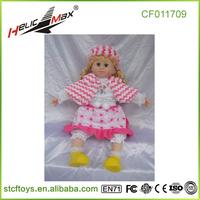 2015 Promotional Lovely Toys for Kids vs Japanese Baby Doll