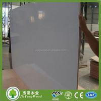 hpl sheet/hpl board/hpl laminate price plywood
