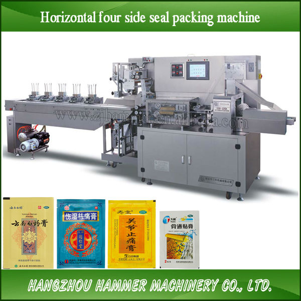 Horizontal sides seal packaging machine