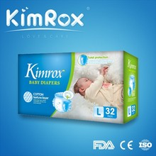 Competitive Price Baby Products Disposable Organic Cotton 2015 Baby Diaper Manufacturer From China