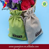 Cheap Reusable Coin Cloth Linen Packing Pouch Printed Promotional Bag
