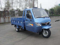 China cargo tricycle with cabin