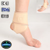 4-way stretch facilitates comfort and compression Ankle Support Sleeve