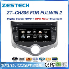 Double din touch screen in dash car dvd player for Chery Fulwin 2 2013 car auto dvd gps navi with BT, radio, fm 3G, wifi ,usb