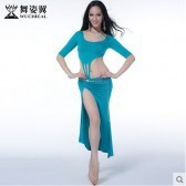 New Arrival Wuchieal Cotton Belly Dance Costume for Belly Dance Performance and Practice, Belly Dance Top and Skirt Set