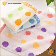 Cute Dots Baby Bath Towels Wrap