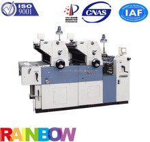 Offset printing machine, Double color offset press ZJ247II cheapest price