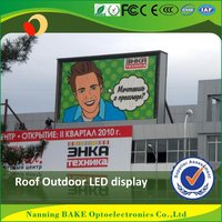 P7 outdoor smd billboard advertising led display electric type advertising